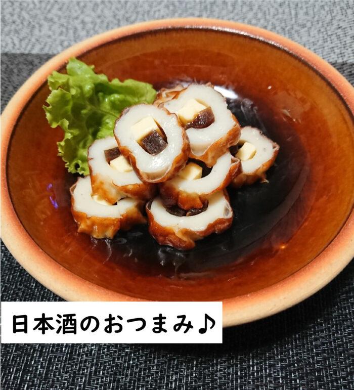 奈良漬とチーズのダブル発酵食品をおつまみに!