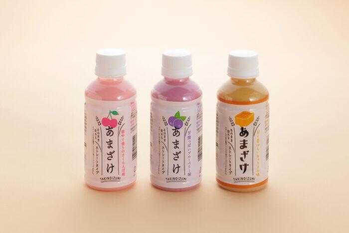 フルーツ甘酒新商品 ブルーベリー・さくらんぼ・キャラメル