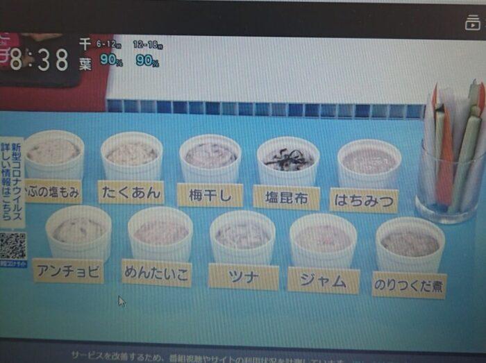 酒かす万能調味料/NHK「あさイチ」